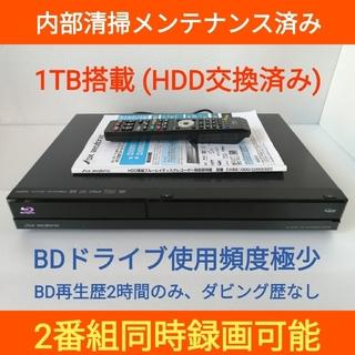 DX BROADTEC ブルーレイレコーダー【DXBS1000】◆HDD交換済み