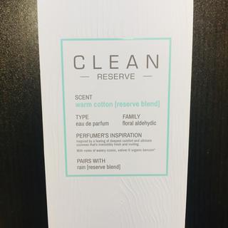 クリーン(CLEAN)のCLEAN RESERVE ウォームコットンEDP(ユニセックス)