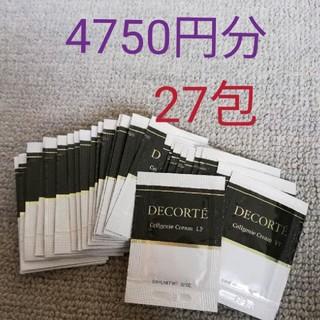 コスメデコルテ(COSME DECORTE)のセルジェニークリームL FアンドロイドV T(27包)(フェイスクリーム)
