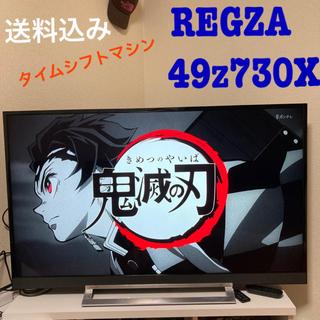 トウシバ(東芝)のREGZA 49Z730X タイムシフト 4Kチューナー TOSHIBA レグザ(テレビ)