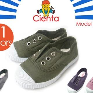 コドモビームス(こども ビームス)のシエンタ お靴 ファーストシューズ 13センチ 新品未使用(スニーカー)