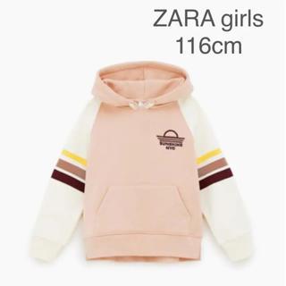 ザラキッズ(ZARA KIDS)の【新品・未使用】ZARA  kids フード付き トップス 116cm(Tシャツ/カットソー)