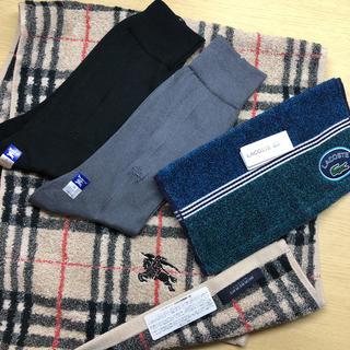 バーバリー(BURBERRY)のタオル ハンカチ 靴下(日用品/生活雑貨)