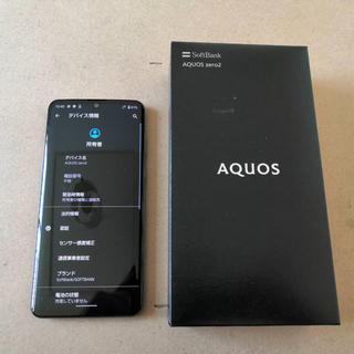 AQUOS - AQUOS zero2(906SH)