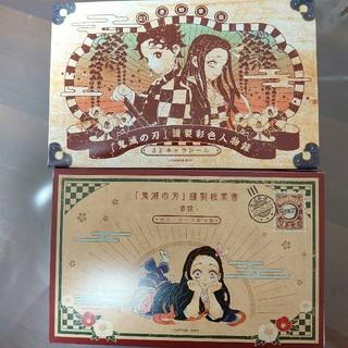 鬼滅の刃 32キャラシール ポストカード