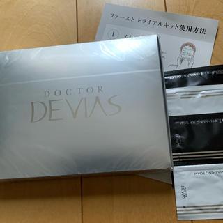 ドクターデヴィアス(ドクターデヴィアス)のドクターデヴィアス トライアルキット+サンプル3個(サンプル/トライアルキット)