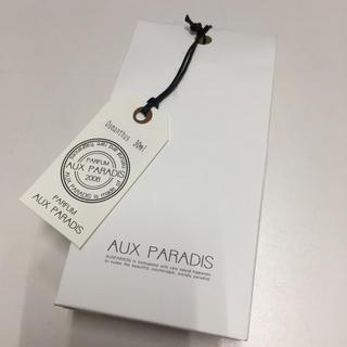 AUX PARADIS オウパラディ オスマンサス 30ml