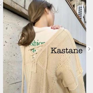 Kastane - kastane チェックジャガード編み上げニット