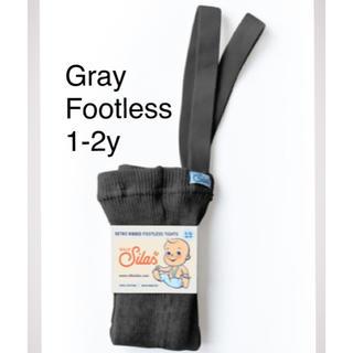 ボボチョース(bobo chose)のシリーサイラス1-2y Footless Dark Grey Blend(パンツ/スパッツ)