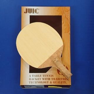 ジュウイック(JUIC)の4割引以下!卓球JUICトメタツ反転式(卓球)