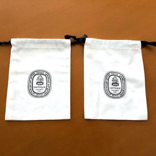 ディプティック(diptyque)のディプティック巾着 2枚セット(ポーチ)