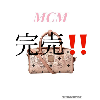 MCM - Essential Boston Bag in Visetos Original