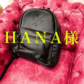 ミルクボーイ(MILKBOY)のKRY♡ HANA様(リュック/バックパック)