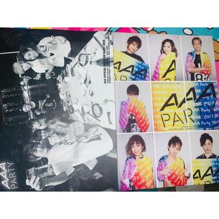 AAA - AAA 会報誌 VOL.17 VOL.21 2点