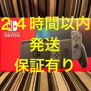 ニンテンドースイッチ(Nintendo Switch)の[新品未開封]Nintendo Switch本体グレー(家庭用ゲーム機本体)