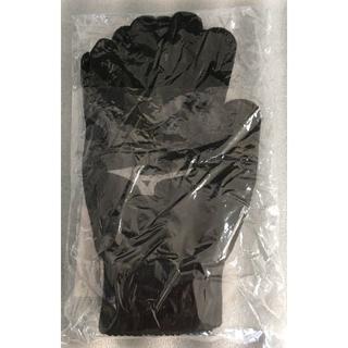 ミズノ(MIZUNO)の2021箱根駅伝コラボ ミズノオリジナル手袋 サイズ「F」(その他)