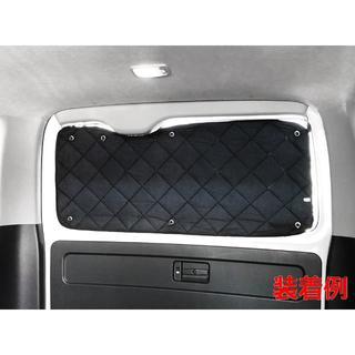 タンク / ルーミー M900A / M910A有り車全窓 10枚4層構造 保温