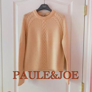 ポールアンドジョー(PAUL & JOE)のPAULE&JOE  モヘアのニットプルオーバー S〜M(ニット/セーター)