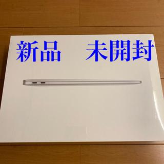 Apple - MacBook Air 2020 [新品未開封]