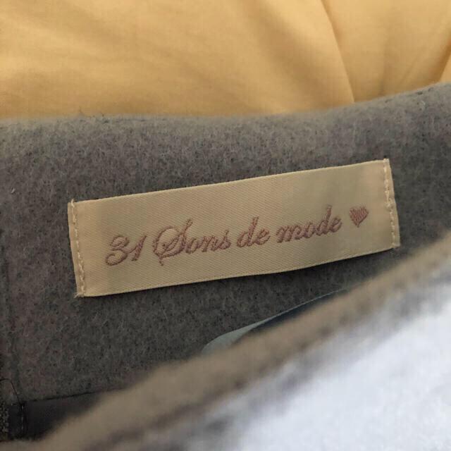 31 Sons de mode(トランテアンソンドゥモード)のトランテアンソンドゥ モード 31 Sons de modeビジュースカート  レディースのスカート(ひざ丈スカート)の商品写真