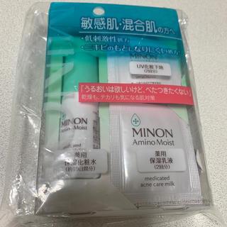 ミノン(MINON)のMINON 化粧水&乳液(化粧水/ローション)