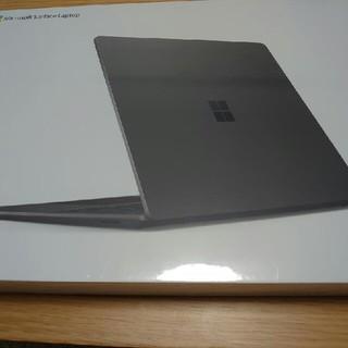 マイクロソフト(Microsoft)の【新品・未開封】SurfaceLaptop3 13.5/i7  ブラック(ノートPC)