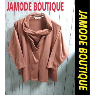 アートコレクション(Art Collection)のJAMODE BOUTIQUE ハイネック ロングスリーブシャツ ロンT モカ茶(Tシャツ(長袖/七分))