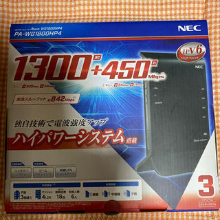 エヌイーシー(NEC)のWi-Fiホームルーター PA-WG1800HP4(PC周辺機器)
