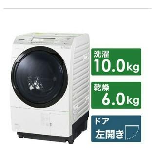 Panasonic - Panasonic NA-VX700AL-W 2020年製  ドラム式 洗濯機