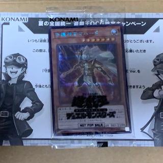 コナミ(KONAMI)のマハード 検定キャンペーン ブルシク 現時点最終値下げ(シングルカード)