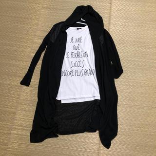 コムサイズム(COMME CA ISM)のカーディガン&Tシャツセット(カットソー(長袖/七分))
