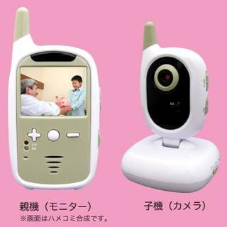 ワイヤレスモニター ケアモニ TVBC-35(親機+子機)