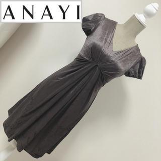 ANAYI - ANAYI アナイ 半袖ギャザーワンピース Vネック