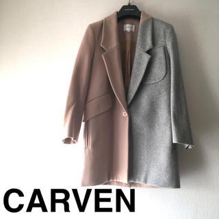 カルヴェン(CARVEN)のCARVEN バイカラーコート バージンウール(チェスターコート)