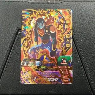 ドラゴンボール - スーパードラゴンボールヒーローズBM4-059 仮面の人造人間