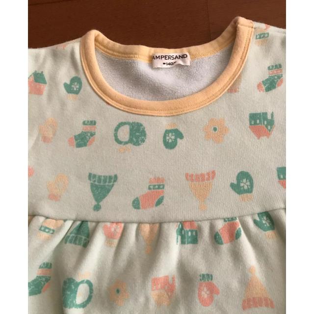 ampersand(アンパサンド)のampersand☆裏起毛パジャマ 140 キッズ/ベビー/マタニティのキッズ服女の子用(90cm~)(パジャマ)の商品写真