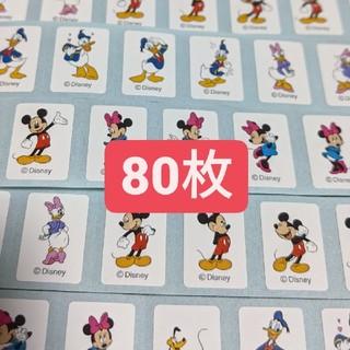 ディズニー(Disney)のゆめタウン ディズニーシール(ショッピング)