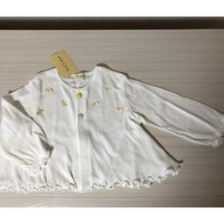 kid's zoo - ベビー服 カーディガン 新品