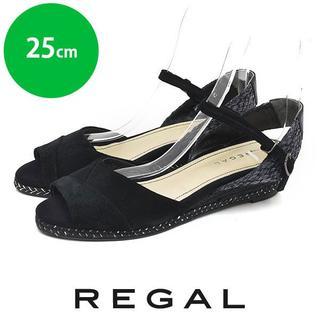 リーガル(REGAL)の新品❤リーガル スエード エスパドリーユ ウェッジ サンダル 25cm(サンダル)