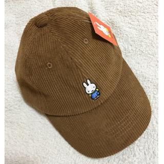 しまむら - キャップ 帽子 ミッフィー  miffy ブラウン コーデュロイ 茶色