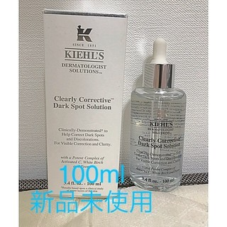 キールズ(Kiehl's)のキールズ DS クリアリーホワイト ブライトニング エッセンス 100ml(美容液)