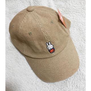 しまむら - キャップ 帽子 ミッフィー  miffy ブラウン コーデュロイ 茶色 ベージュ