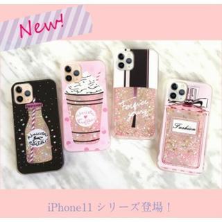 ★ラメ入★ スマホケース iPhone11 ドリンクボトル 他機種・デザイン有(iPhoneケース)
