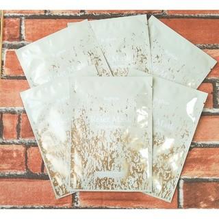 ビーグレン(b.glen)のビーグレン b.glen フェイスマスク 6枚 新品未開封(パック/フェイスマスク)