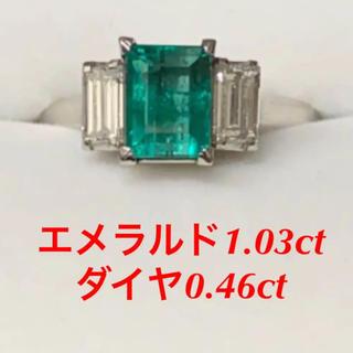 ❤️❤️美品❤️エメラルド約1.03ctリングpt900ダイヤ0.46ct 8号(リング(指輪))