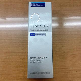 トランシーノ(TRANSINO)のトランシーノ 美白美容液 ホワイトニングエッセンス EX Ⅱ(美容液)