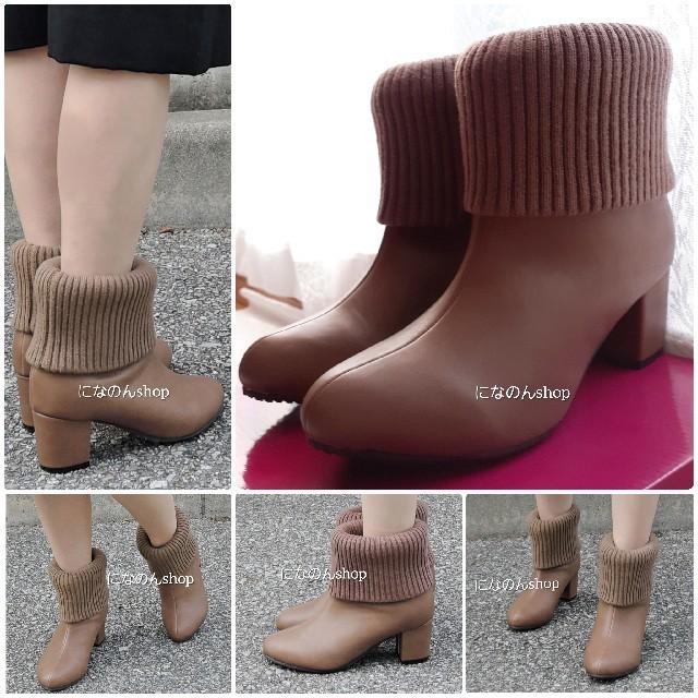 JELLY BEANS(ジェリービーンズ)の新品未使用 alala 便利な4cm防水 リブニットショートブーツ レディースの靴/シューズ(ブーツ)の商品写真