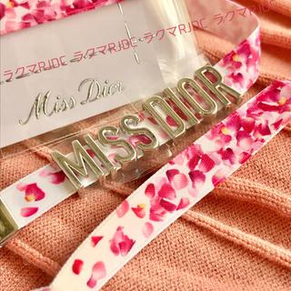クリスチャンディオール(Christian Dior)の【新品未使用】ディオール 限定非売品 リボン フラワー ラップ ブレスレット(ブレスレット/バングル)