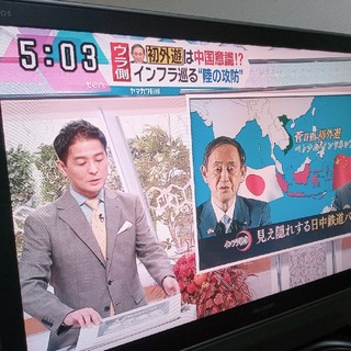 アクオス(AQUOS)のシャープAQUOSテレビ46型(テレビ)