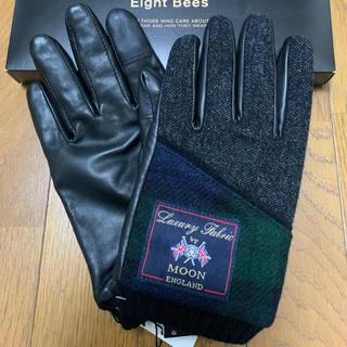 ビームス(BEAMS)の【未使用】Luxury Fabric by Moon England 手袋(手袋)